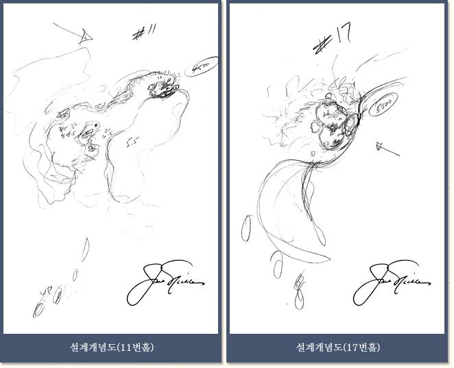 2015-10-05-jngck_drawing