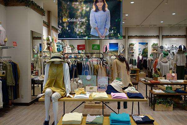 Kosugi Golden Bear Store