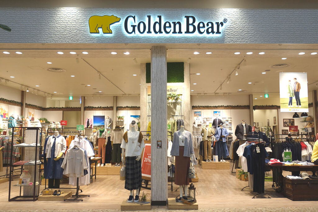 Kosugi Golden Bear Store